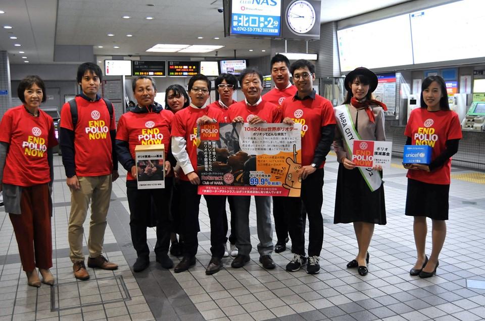 奈良ローターアクトクラブ、ポリオ撲滅運動2019、ポケットティッシュ配布